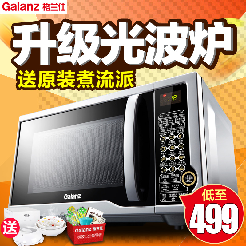 Galanz/glanz g80f23cn1l-sd (s0) household intelligent microwave 23l convection oven genuine