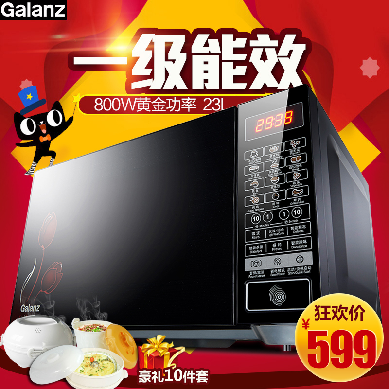 Galanz/glanz hc-83203fb microwave convection oven 23 liters smart tablet home specials