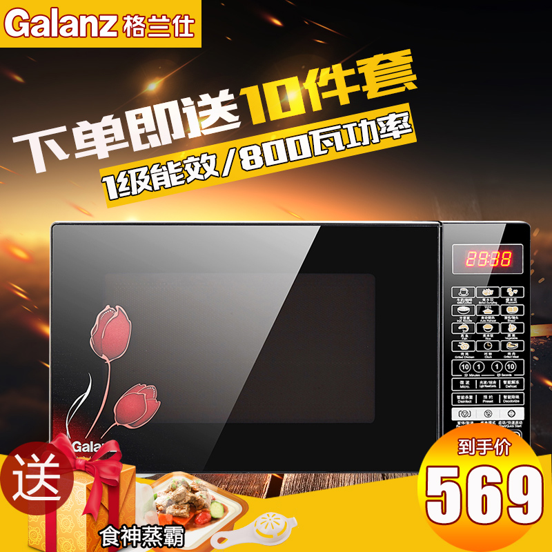 Galanz/glanz hc-83203fb microwave convection oven 23l tablet multifunction household steam iron