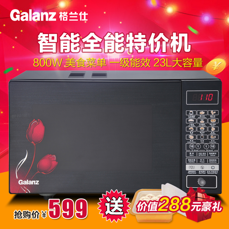 Galanz/glanz hc-83203fb microwave convection oven household energy smart tablet large capacity specials