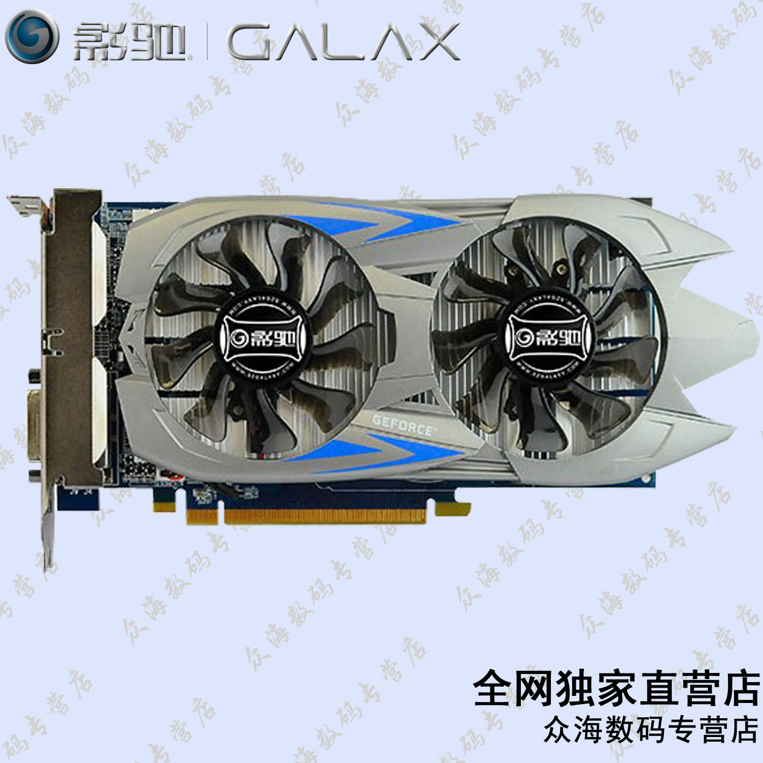 Galaxy/galaxy gtx750ti general version 2g/128bit graphics card game gift gifts