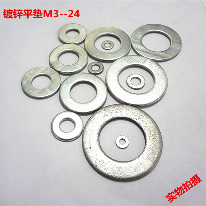 Galvanized flat washer washer screw 3/4/5/6/8/10/12/14/16/18/20/22 thick section thin section