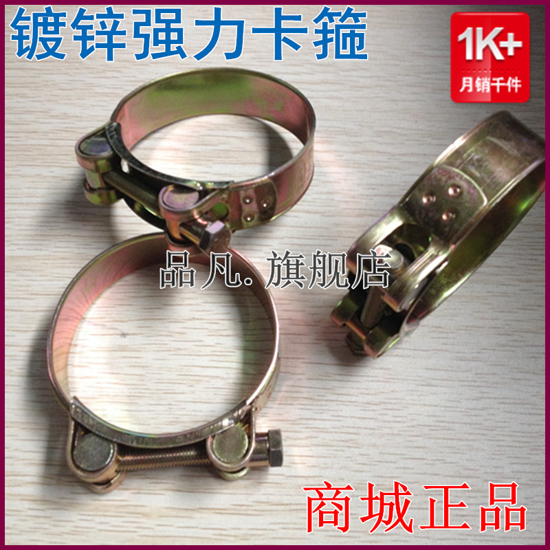 Galvanized iron hoop strength hose clamps strong color zinc plated hoop hoop clamp hose pipe card 17-130