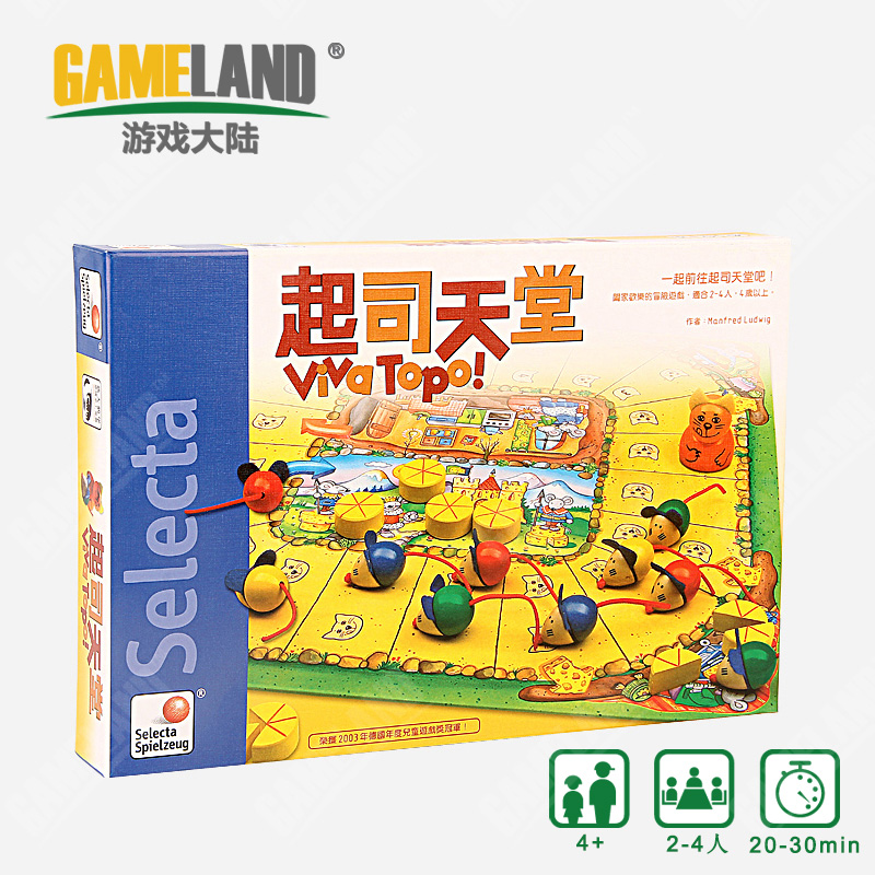 Game continent paradise chinese version of the genuine board games大学杀pepperjack cheese viva thiotepa or genuine table games