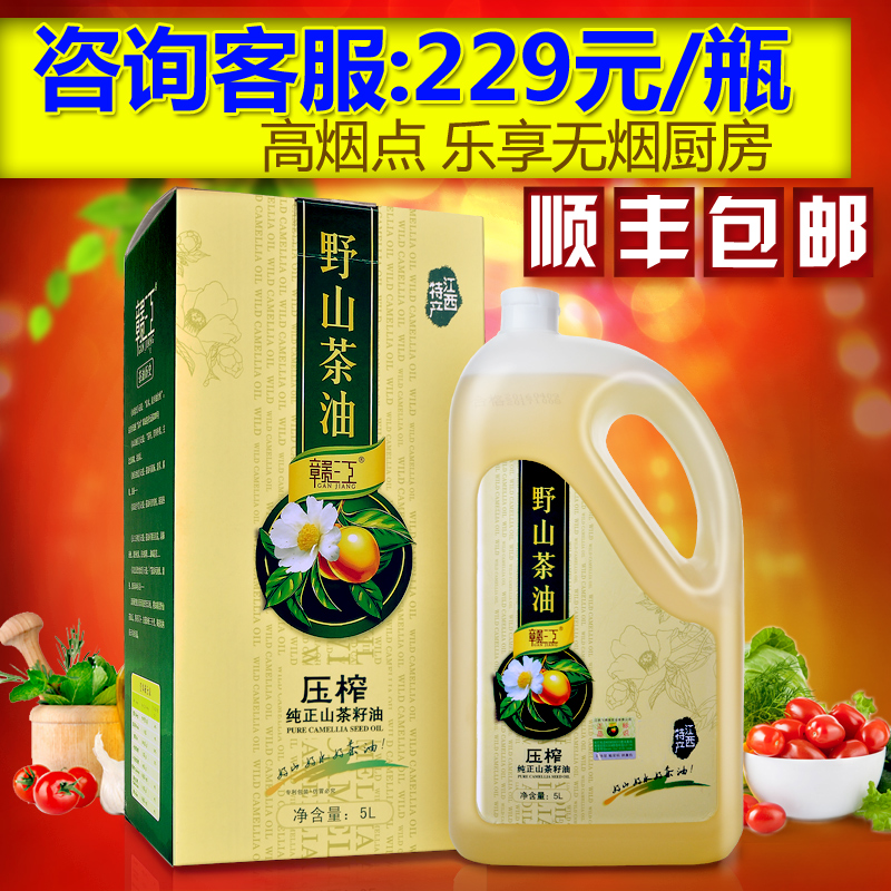 Gan river wild camellia tea seed oil 5l old farmhouse pure wild camellia tea oil camellia tea oil cooking oil