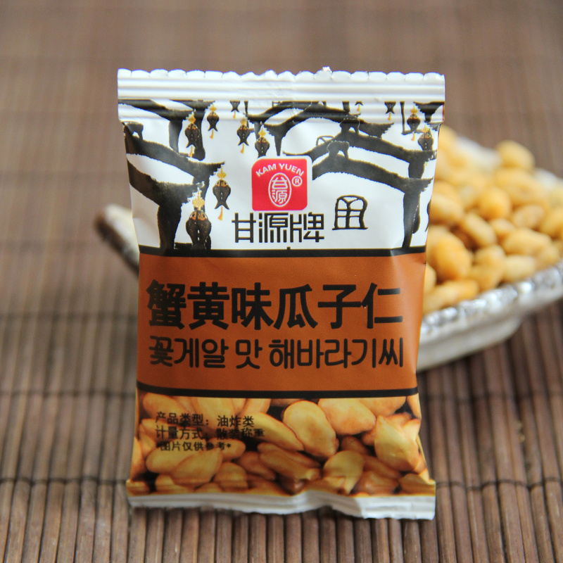 Gan source licensing crab flavor melon seeds gan source crab flavor melon seeds 500g pound snack many provinces shipping