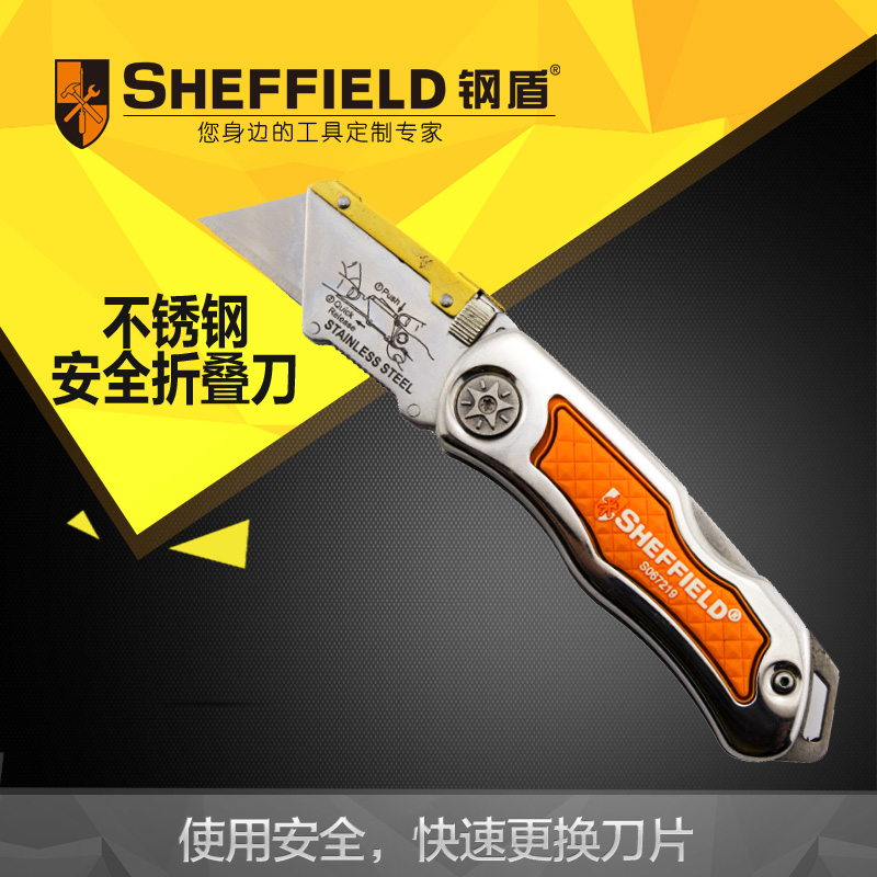 Gangdun heavy folding utility knife safety knife tuba wallpaper knife wallpaper knife carpet knife cutter cutter imports
