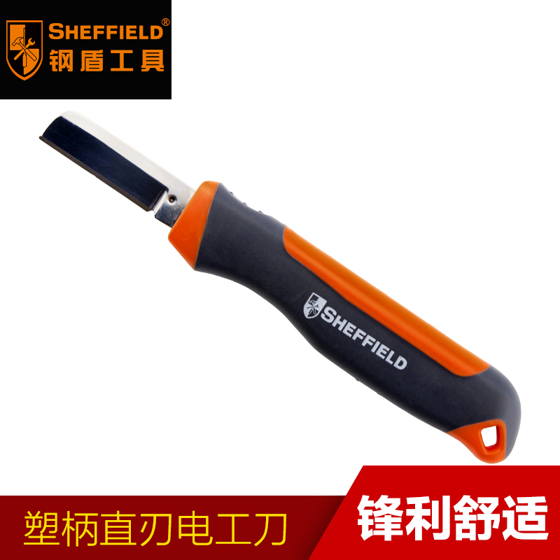 Gangdun plastic double plastic handle straight edge electrician knife skinning knife cable stripping knife cutter knife electrician Dedicated