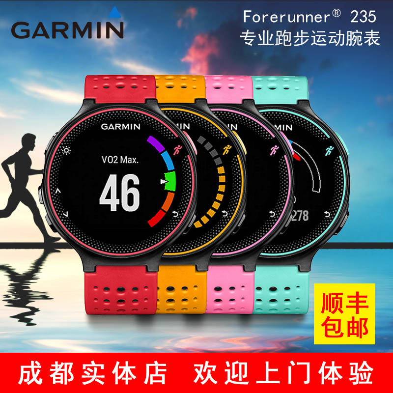 Garmin derek Forerunner235 intelligent gps running watch heart rate monitor sports watch lovers