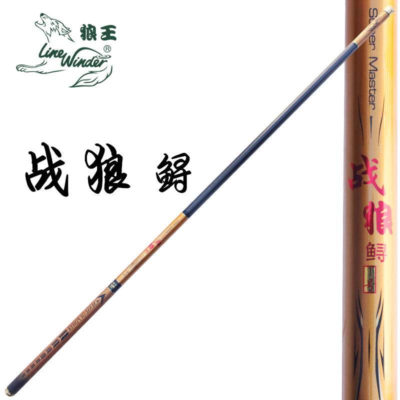 Garnett authentic fishing rod wolf sturgeon sturgeon green 5.4 ~ 9 m taiwan fishing rod big thing hummer pole black pit giants