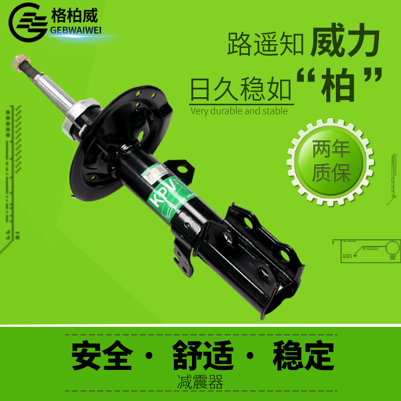 Gebo wei old and new ford focus fiesta maverick wing blog mondeo rear shock absorber front shock absorber