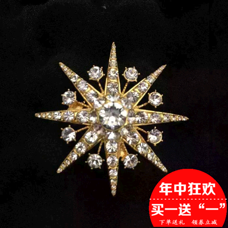 Get Quotations · Gedi amass 2016 summer new diamond snowflake brooch  crystal brooch 1011-90 0202-9043553 efcc2917baab