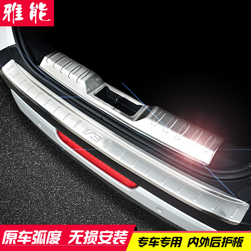 Geely king kong new vision gc7 gc9 brilliant/global hawk gx7 england sx7 gx9 rear fender modified special decoration