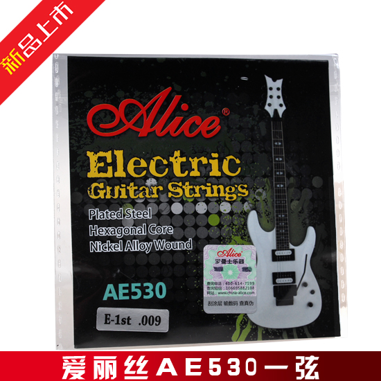 Genuine alice alice 009 string electric guitar strings a string stringed single branch 1 6 free shipping