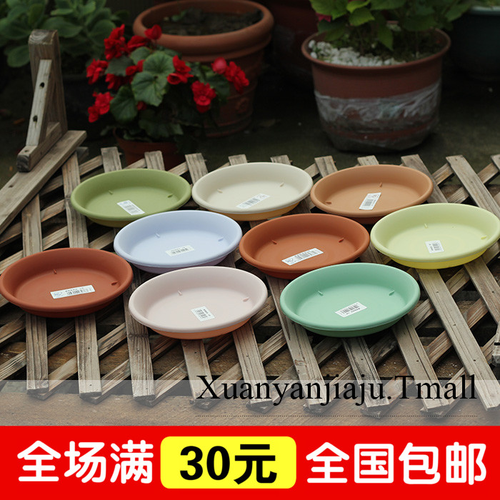 Genuine alice yan xuan gardening color bowl flowerpot trays on 15 over 30 shipping