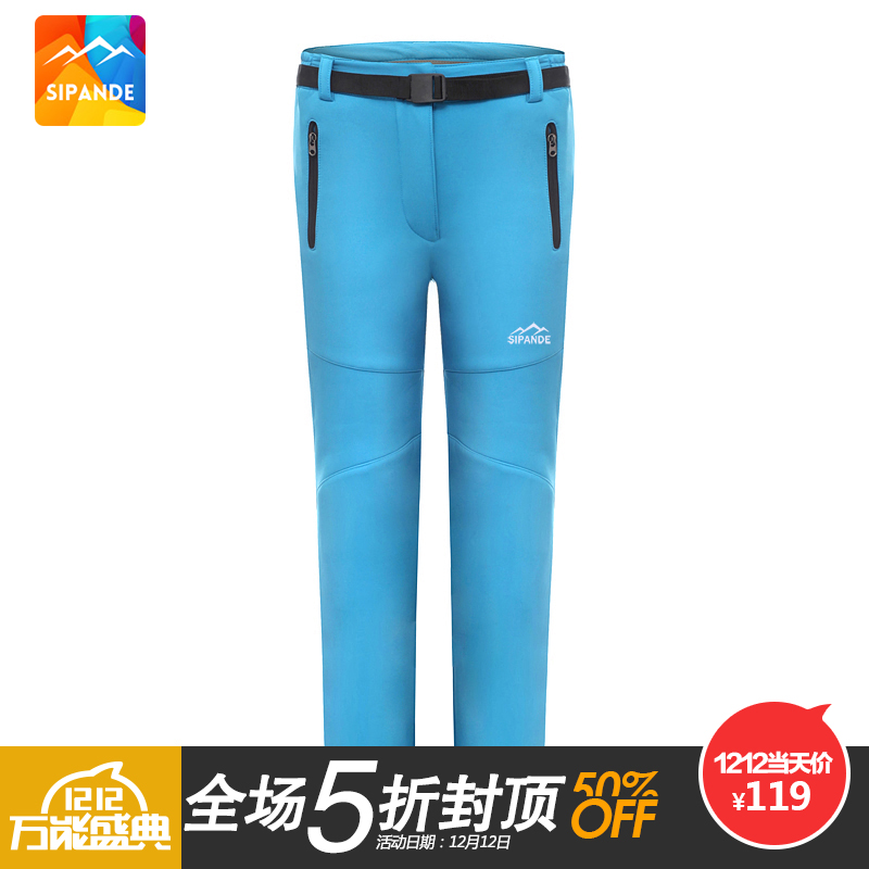 e58471034e4 Get Quotations · Genuine autumn and winter outdoor waterproof windproof  warm soft shell fleece punch front pants female climbing