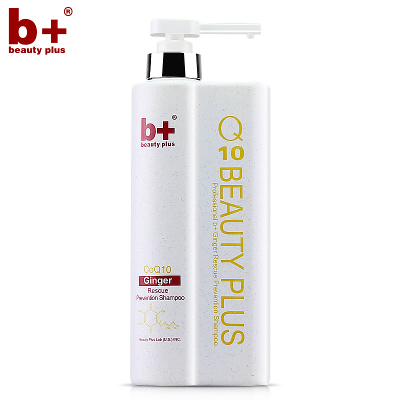 Genuine b + q10 ginger treatment shampoo ginger shampoo anti hair loss hair shiny black hair long by liquid tight Hair oil control