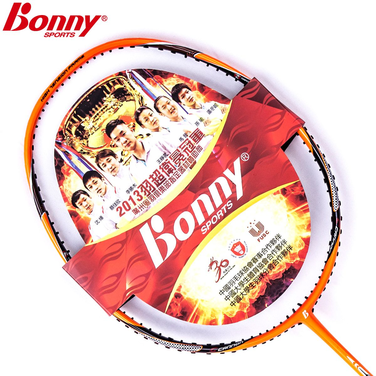 Genuine bonny bonny little cannon 2015Y pro200 narrow border hornet offensive and defensive racket buy one get three