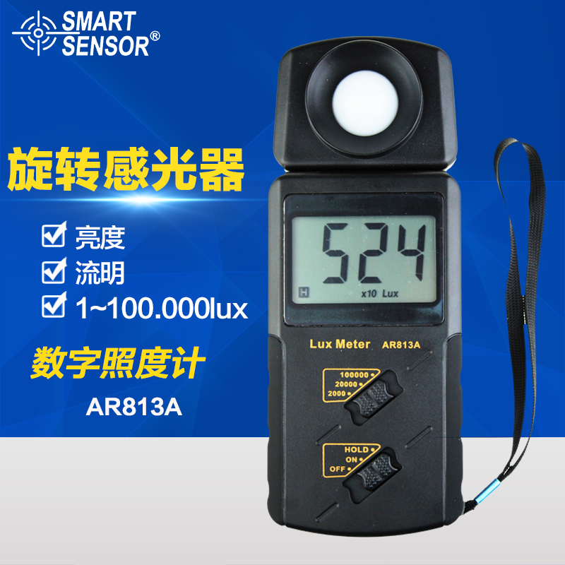 Genuine cima ar813a digital light meter illumination instrument photometric lumens brightness meter measuring instrument