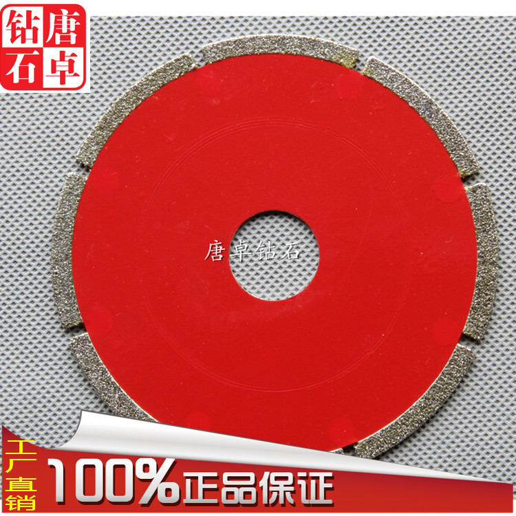 Genuine diamond cutting discs tangzhuo 100X20 electroplated grinding granite marble tile cutting and grinding