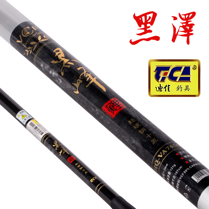 Genuine dijia taiwan fishing rod carp black peak 3.6/3.9/4.5/5.4 m superhard carbon taiwan fishing rod carp rod superhard