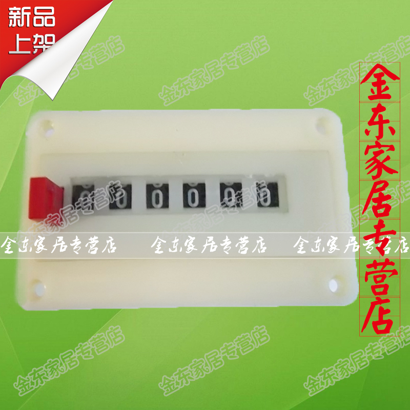 Genuine electromagnetic counter counter counter mechanical counter JJ-10 ac220v dc24v electromagnetic counter