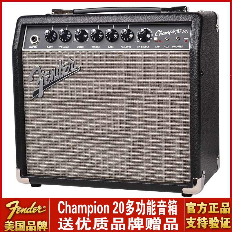 Genuine fender fender electric guitar speaker champion champion electric guitar acoustic guitar sound effects