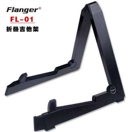 Genuine flanger type a guitar stand guitar stand guitar stand guitar zither folk guitar classical guitar electric guitar folding rack accessories
