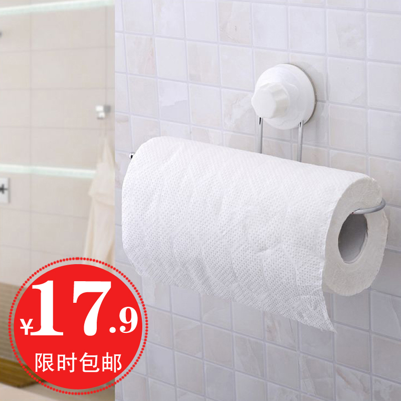Genuine free shipping double celebration sucker towel rack towel rack kitchen roll holder towel rack towel rack kitchen roll holder