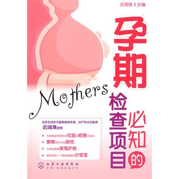 Genuine free shipping pregnancy must know the inspection item no later than befuriousif editor of beads with tutor parenting pregnancy guide selling books