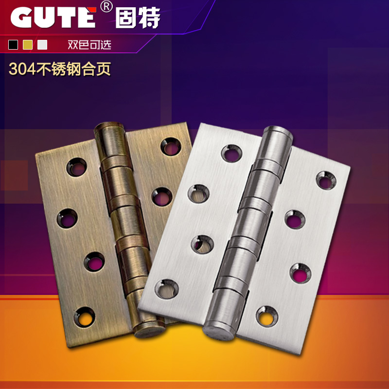 Genuine gute gute 4 inch 3.0 thick pure sus 304 stainless steel hinge bearing hinge door hinge monolithic price