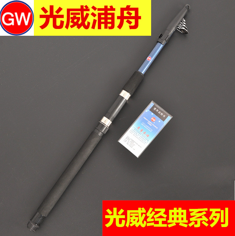 Genuine gw/guangwei of welshpool zhou 2.4m2.7/3.0/3.6 m superhard carbon fishing rod suit sea rod cast rod fishing rods fishing tackle