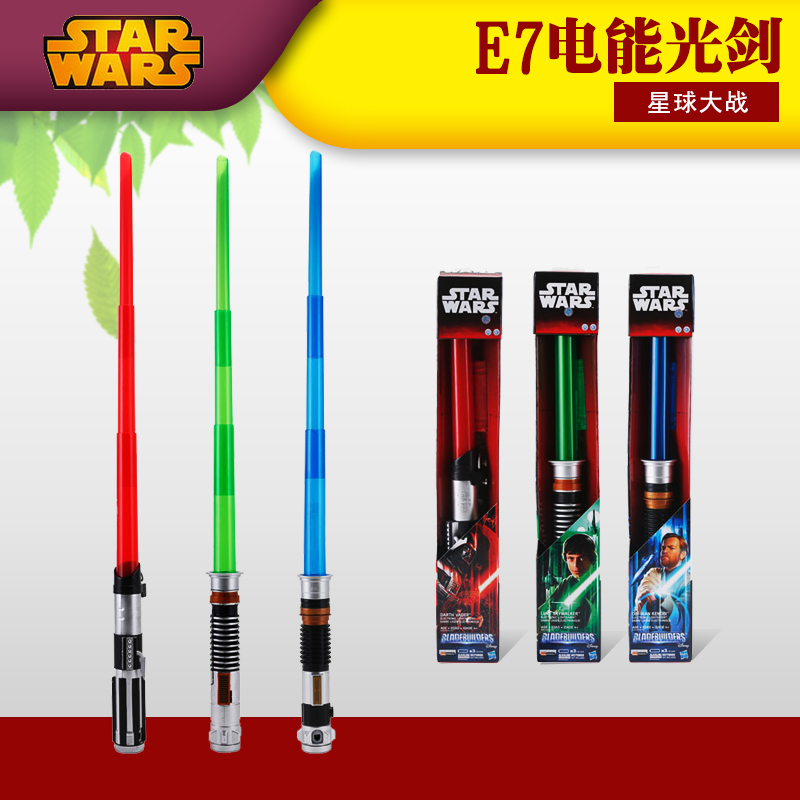 Genuine hasbro star wars lightsaber e7 electric series lightsaber obi sīyuán B2919 grams of interactive toys