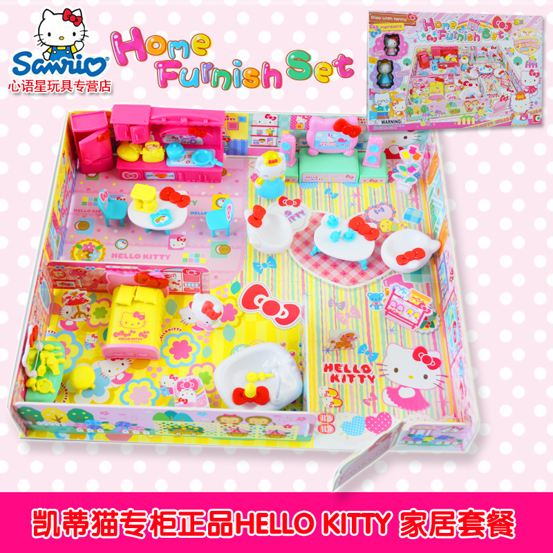 2a9b35904873 Get Quotations · Genuine hello kitty hello kitty girl toy play house toys  suit home KT50061