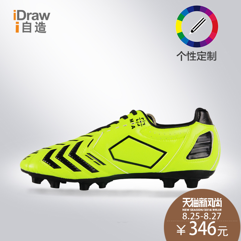 dd6dd6dab8c Get Quotations · Genuine i since making personalized custom soccer shoes  men broken nail glue nail ag training shoes