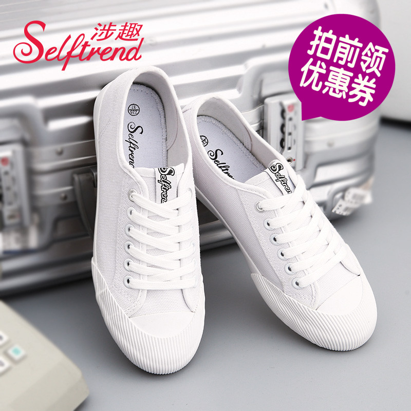 Genuine interest involving 2016 korean version of spring and summer white canvas shoes women shoes white shoes with flat shoes women shoes to help low shoes student shoes shoes