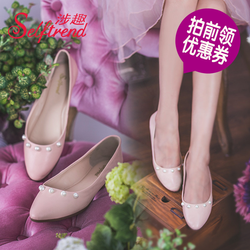 Genuine interest involving shoes women 2016 autumn new sweet pearl round flat shoes shallow mouth soft bottom flat shoes