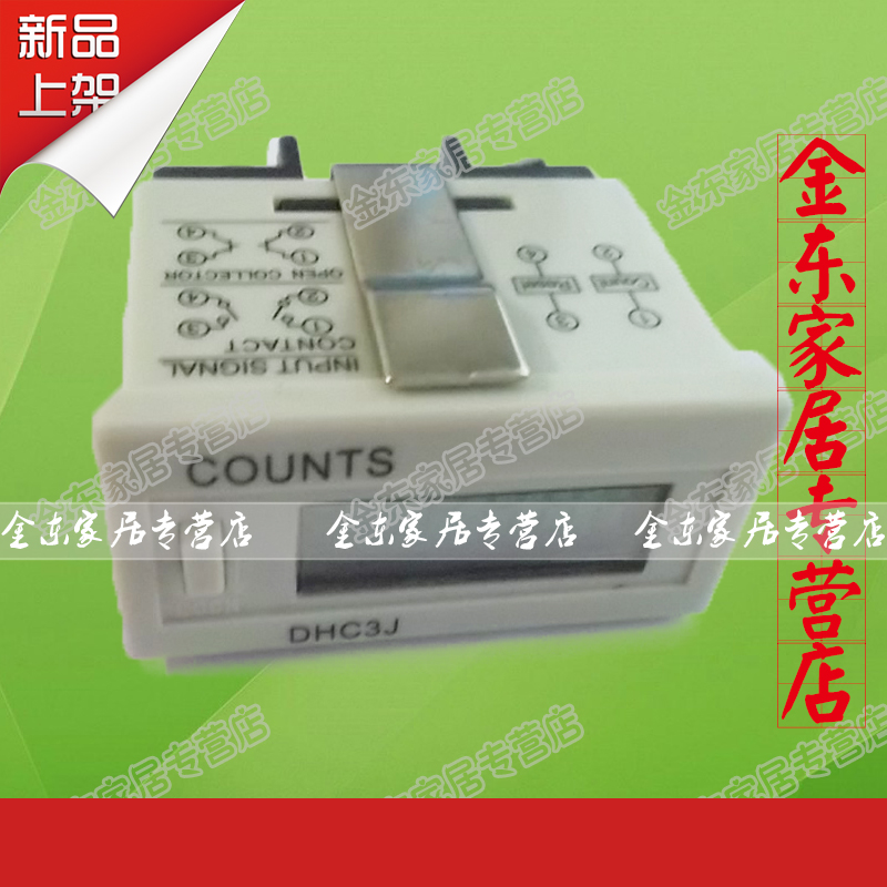 Genuine lcd intelligent counter electronic counter counter counter dhc3j cumulative counter