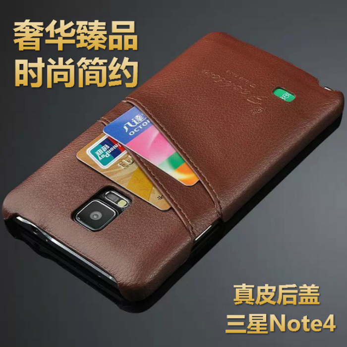 Genuine leather samsung note4 n9109w n9108v n9100 phone shell mobile phone sets protective sleeve shell flip hull