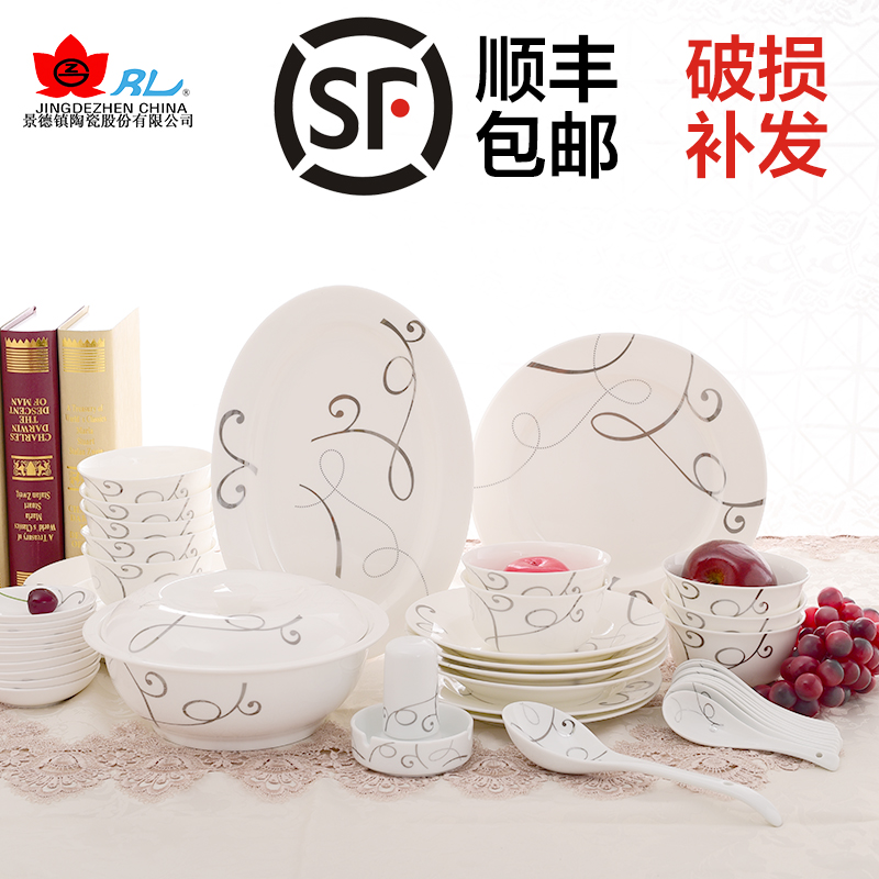 Genuine leaves 56 jingdezhen ceramic tableware bone china crockery suit simple chinese home wedding gifts