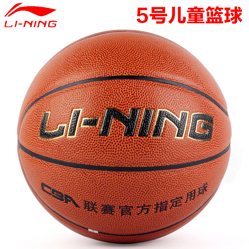 Genuine li ning basketball no. 5 children five teenagers on learning and training primary and secondary school indoor and outdoor lanqiu