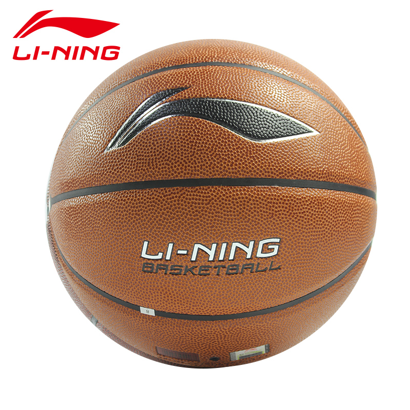 Genuine lining li ning cba basketball game basketball slip resistant pu indoor and outdoor cement basketball training on 7