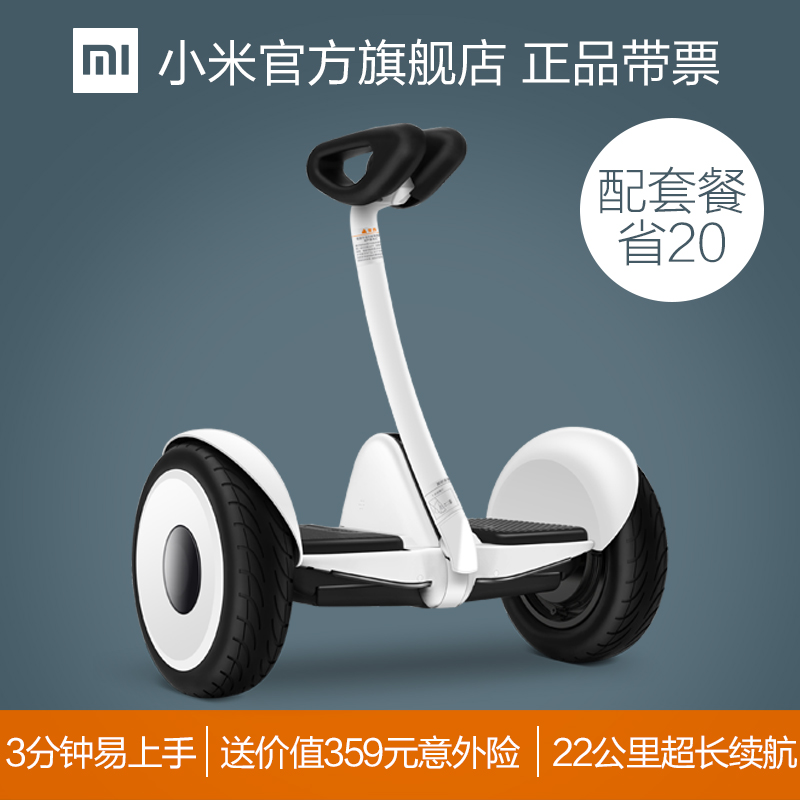 Genuine millet millet flagship cars smart balance somatosensory wheeled scooter balanced car two round free shipping