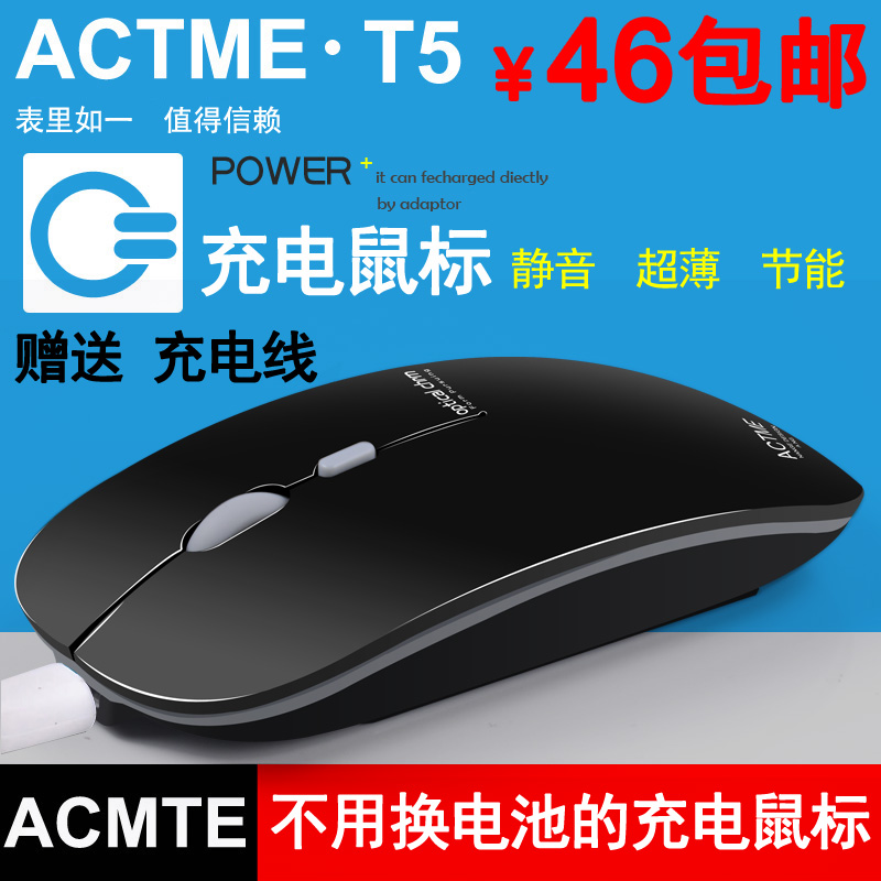 Genuine move extravagant t5 rechargeable wireless mouse comes with rechargeable wireless mouse wireless mouse lovely slim silent shipping