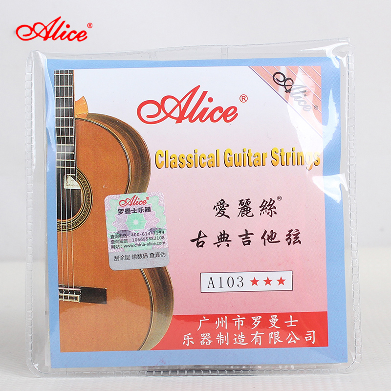 Genuine nylon classical guitar strings alice alice a103 high tension classical guitar strings sets of strings