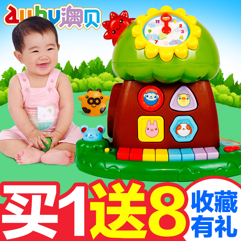 Genuine o pui fun trees 463425 obey toys children piano keyboard music early childhood and young children baby toys