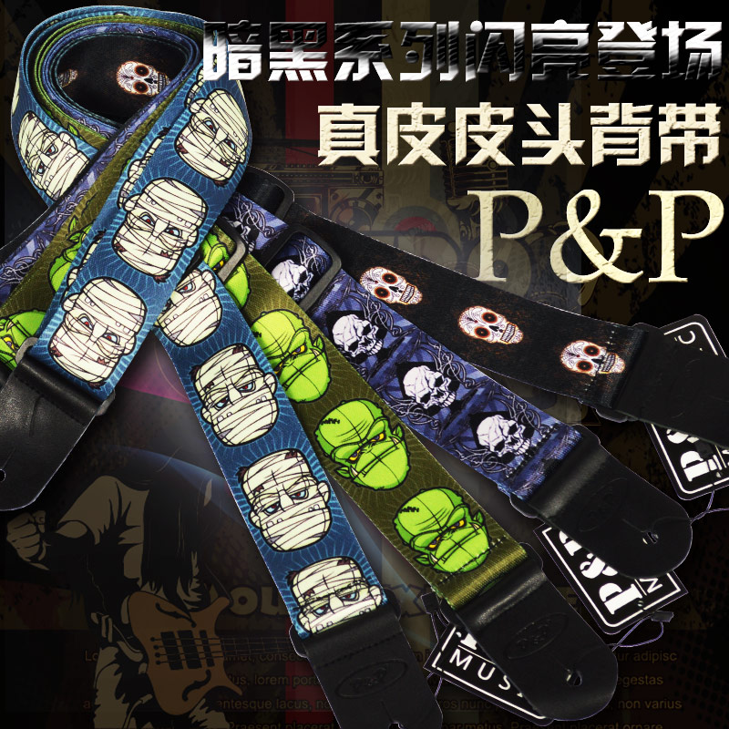 Genuine p & p electric guitar folk guitar strap guitar strap leather head strap lanyard to send three paddles