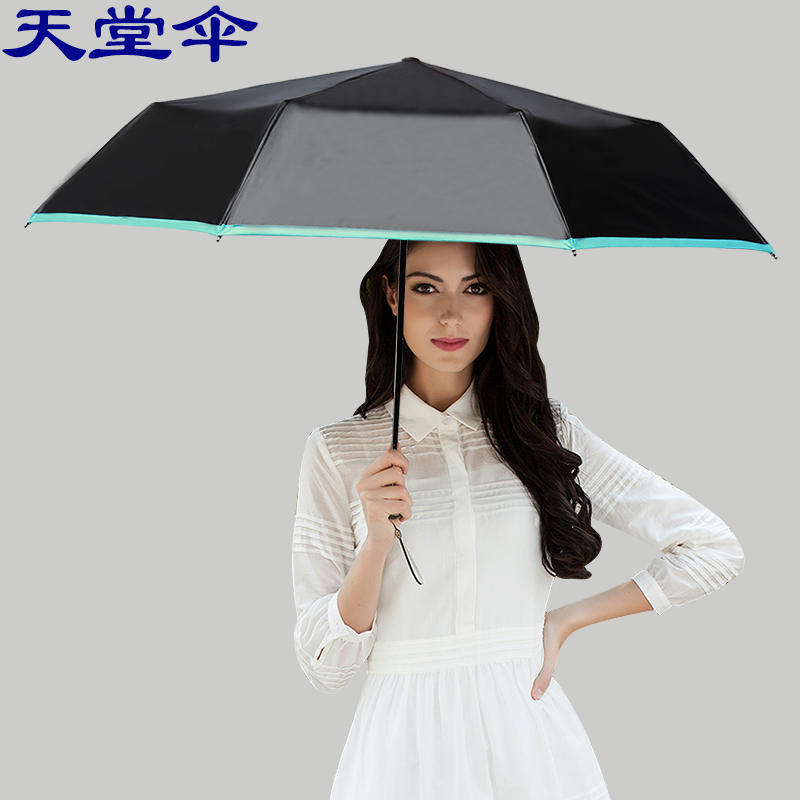 Genuine paradise umbrella sun umbrella black umbrella parasol umbrella uv umbrellas umbrella rain or shine umbrella folding umbrella men and ladies