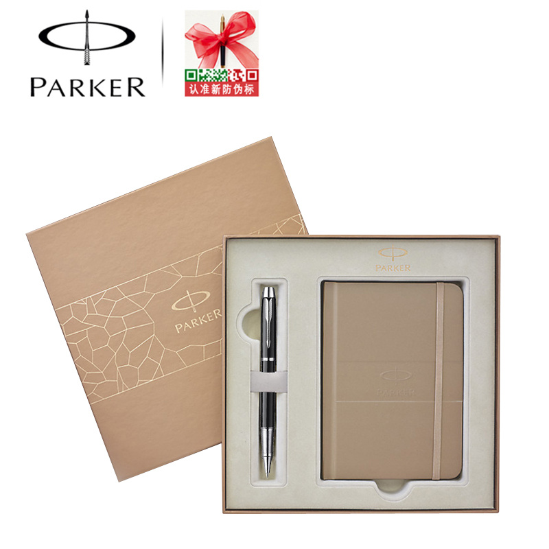 Genuine parker parker im black liya white clip roller pen notebook gift box limited edition free shipping