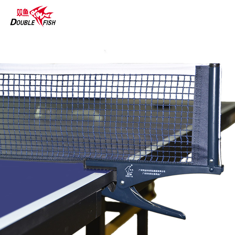 Genuine pisces diving df2001a table tennis competition table tennis table tennis grid mesh grid containing network rack table tennis net post